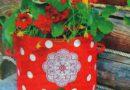 Контейнер: цветочный контейнер из старой кастрюли своими руками