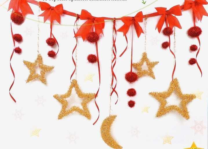 новогодние украшения в виде звезд