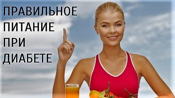 Смузи рецепты в блендере. Смузи в помощь людям с сахарным диабетом
