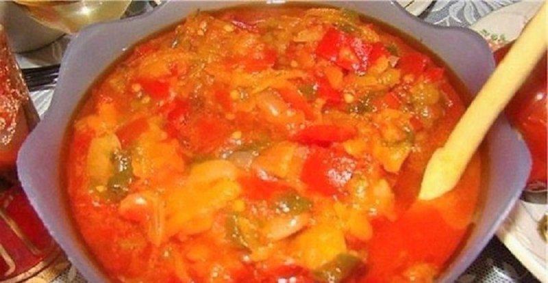 лечо из томатов и перца