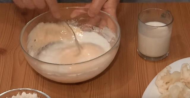 наливаем молока