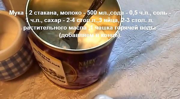 Вкусные блинчики на сыворотке с дырочками рецепт с фото