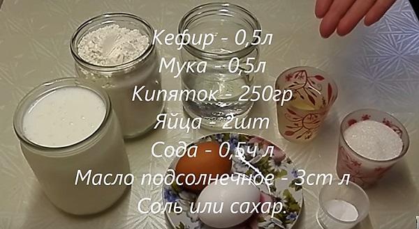 Тонкие блины на молоке с дырочками рецепт с фото с кипятком
