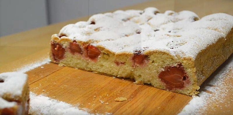 отрезанный пирог