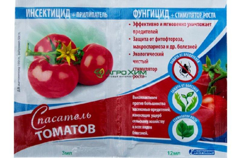 фунгициды для опрыскивания томатов