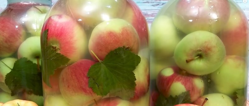 яблоки в банках на зиму простой рецепт