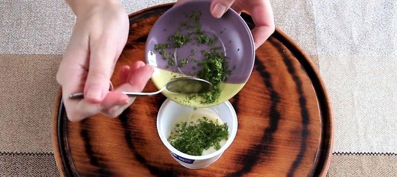 соус с зеленью