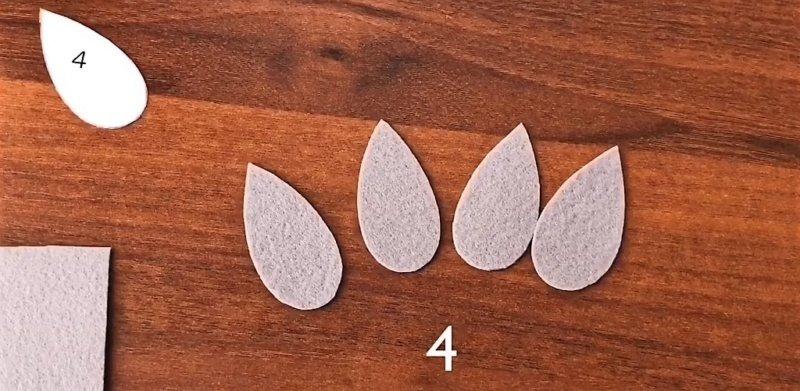 4 детали крыла