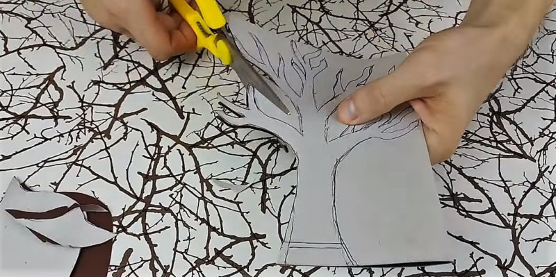 вырезаем дерево