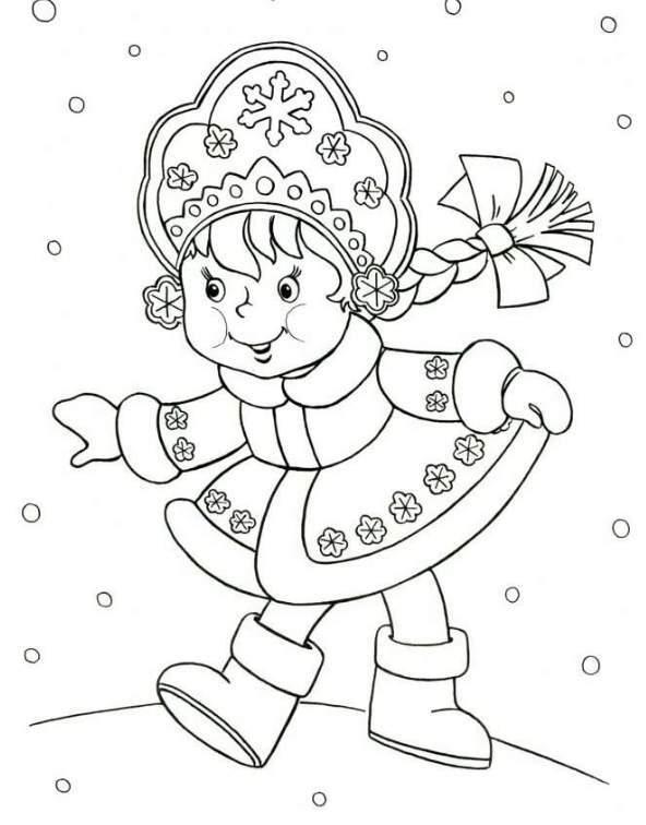 снегурочка на коньках