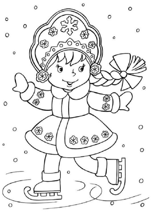 снегурочка на коньках - трафареты