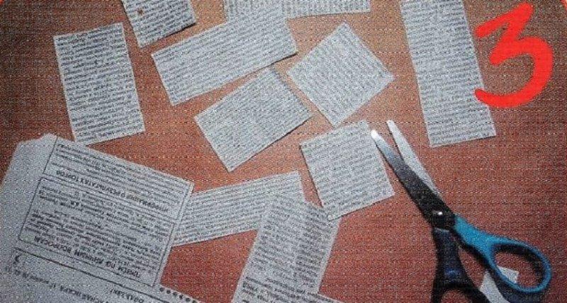 вырезки из газет