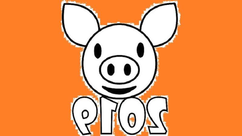 свинка с годом