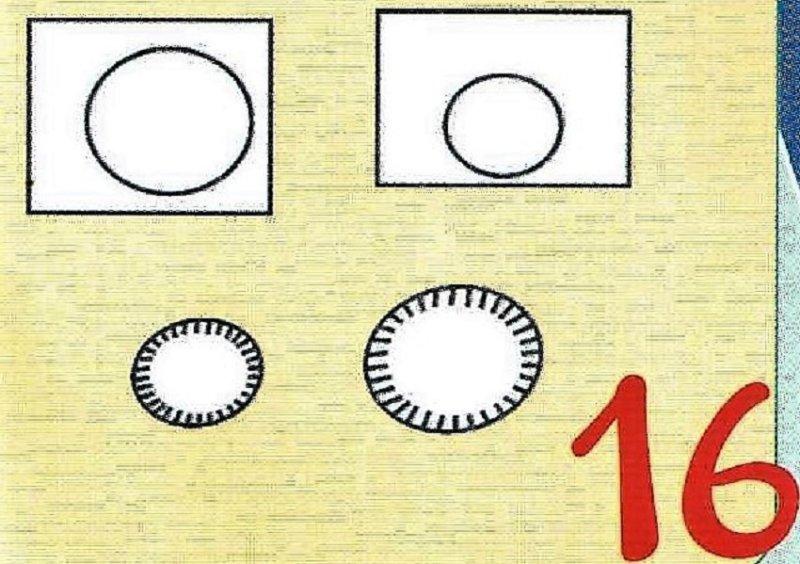 белые круги