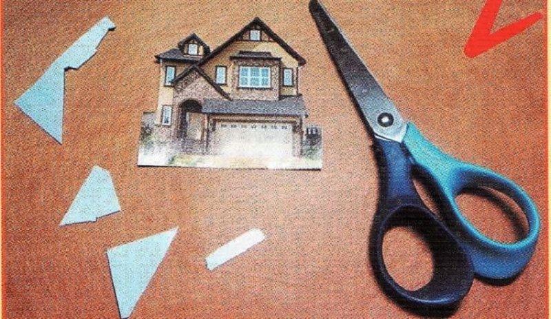 ножницы и дом