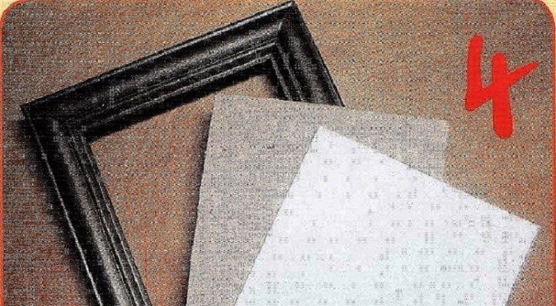 бумага и рамка