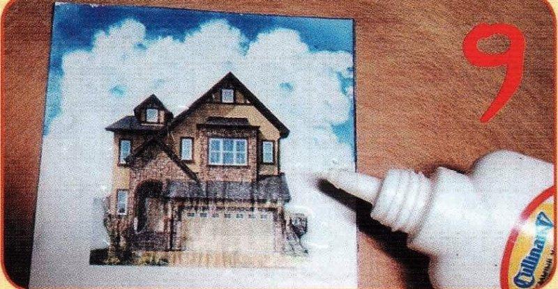 приклееннаый дом