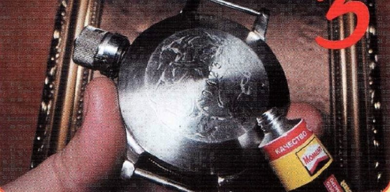 клей на часы