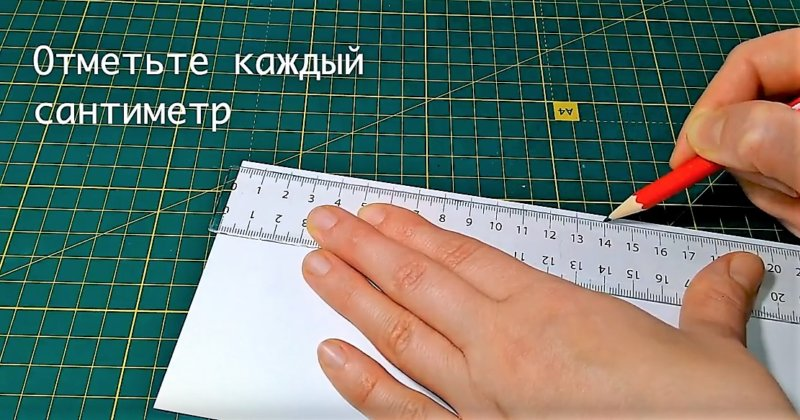 разметка бумаги, чтобы понять как сделать объемную снежинку