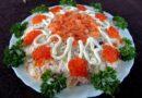 Салат с красной рыбой и красной икрой — 5 очень вкусных рецептов
