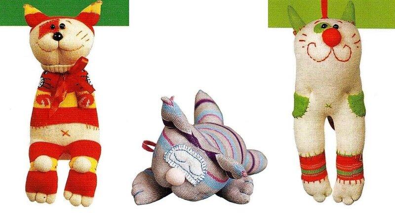 три кота из носков