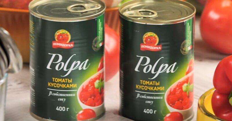 кусочки томатов в банках