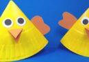 Детская аппликация из цветной бумаги на тему Пасха