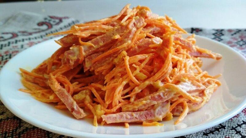 салат с колбасой и морковью