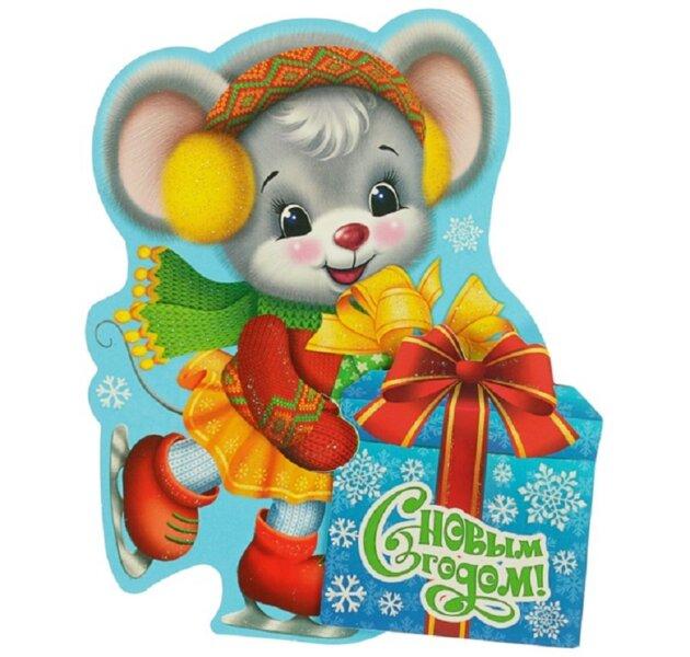 новогодние картинки с мышкой