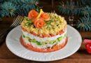 Самый вкусный и простой салат на Новый год 2020 — 8 рецептов