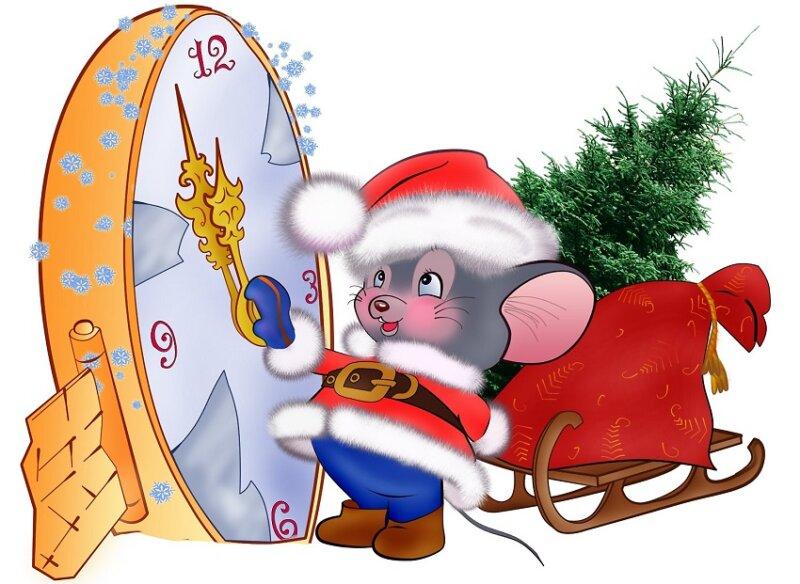 мышка и часы
