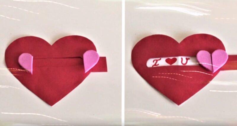 две валентинки