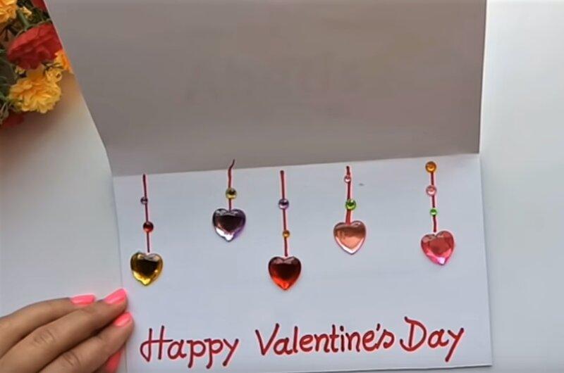 слова с Днем святого Валентина