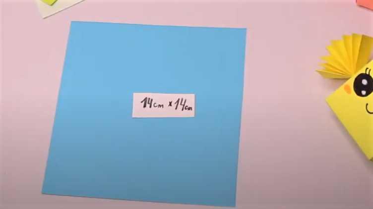 голубой лист бумаги