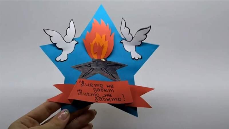 открытка на 9 мая с Днем Победы