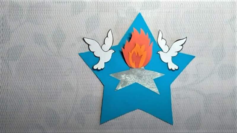 открытка с огнем и голубями